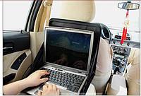 Складной автомобильный столик Laptop Holder