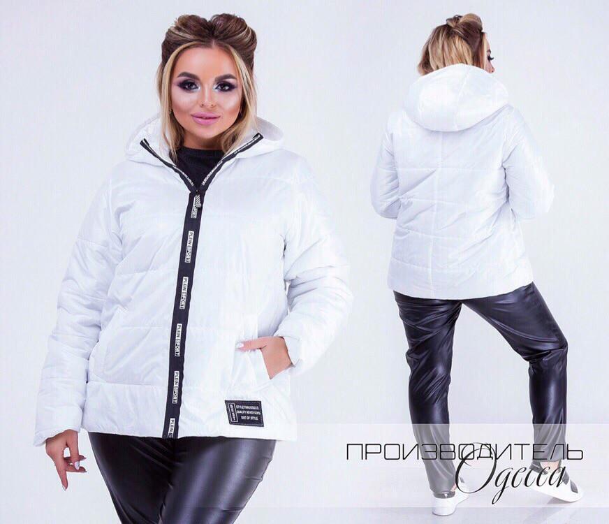 Куртка женская демисезонная белая Большого размера