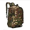 Тактический, походный рюкзак Military. 30 L. Камуфляжный, милитари