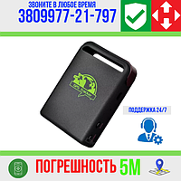 GPS трекер-маячок Coban ТК-102 + АДАПТЕР 12В для авто в комплекте для. Трекер для отслеживания авто