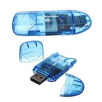 USB SD MMC SDHC кардридер кард-ридер | код: 10.00079