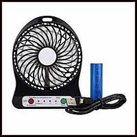 Компактный настольный вентилятор с питанием от аккумулятора, от USB или от сети 220 Вольт F002