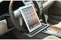 Автомобильный держатель планшет стенд