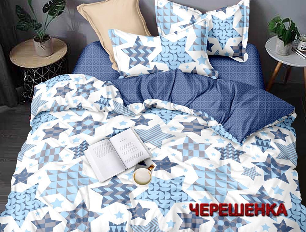 """Полуторный набор постельного белья 150*220 из Бязи """"Gold"""" №151118AB Черешенка™"""