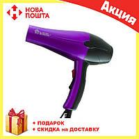 Профессиональный фен для волос Domotec MS 9901, фото 1