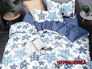 """Евро макси набор постельного белья 200*220 из Бязи """"Gold"""" №151118AB Черешенка™, фото 2"""