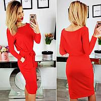 Красное платье с поясом Erika (Код MF-159)