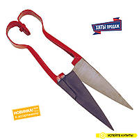 Ножницы для стрижки овец. (с красной ручкой)