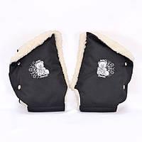 Рукавички на коляску черные - 156051