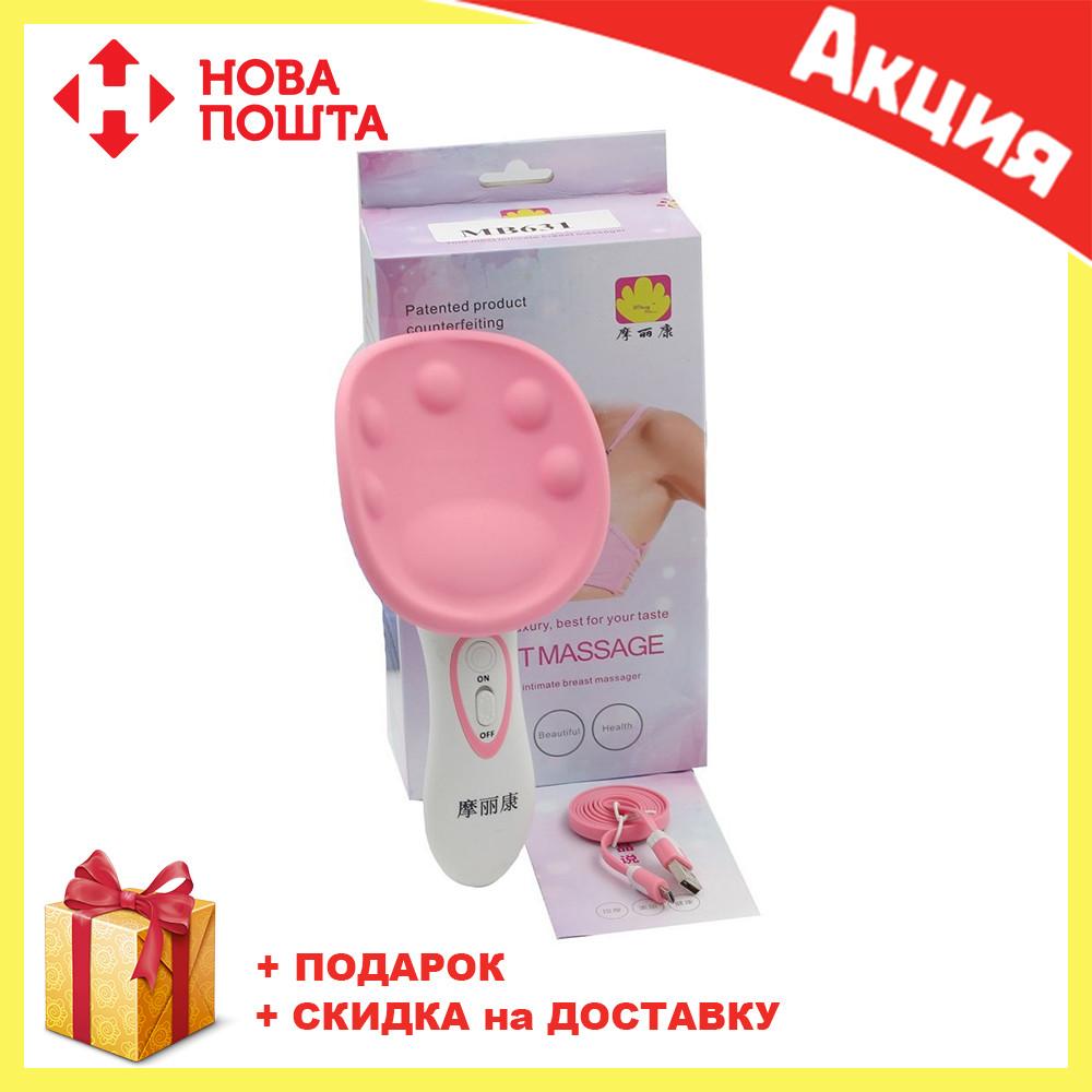 Массажер для увеличения и упругости груди Breast Massage MS-200, фото 1
