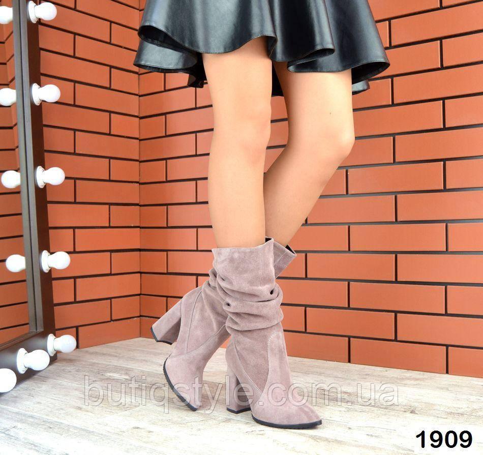 Женские сапоги визон на каблуке натуральная замша деми