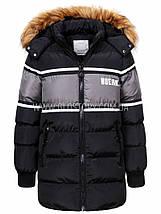 Зимняя куртка, GLO-Story,Венгрия, фото 3
