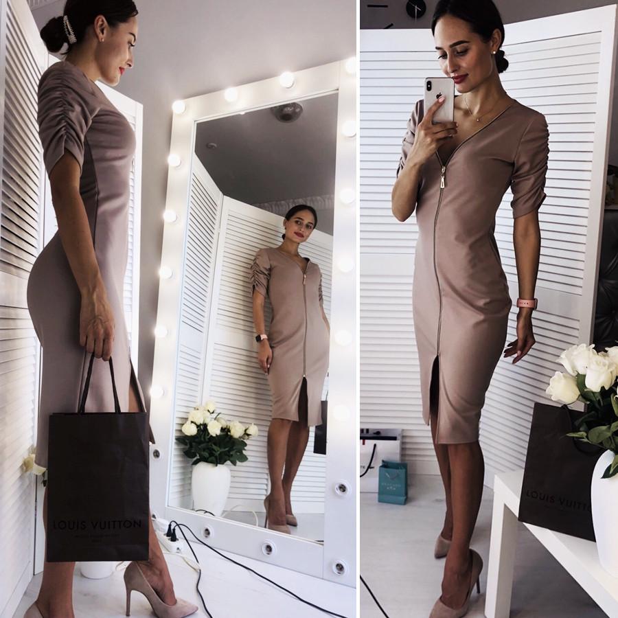 Женское платье цвета мокко (Код MF-191)