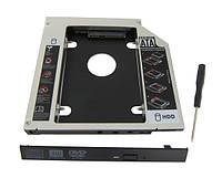 """Карман внутрішній для HDD/SSD 2,5"""" Maiwo (12,7 мм, алюм.), фото 1"""