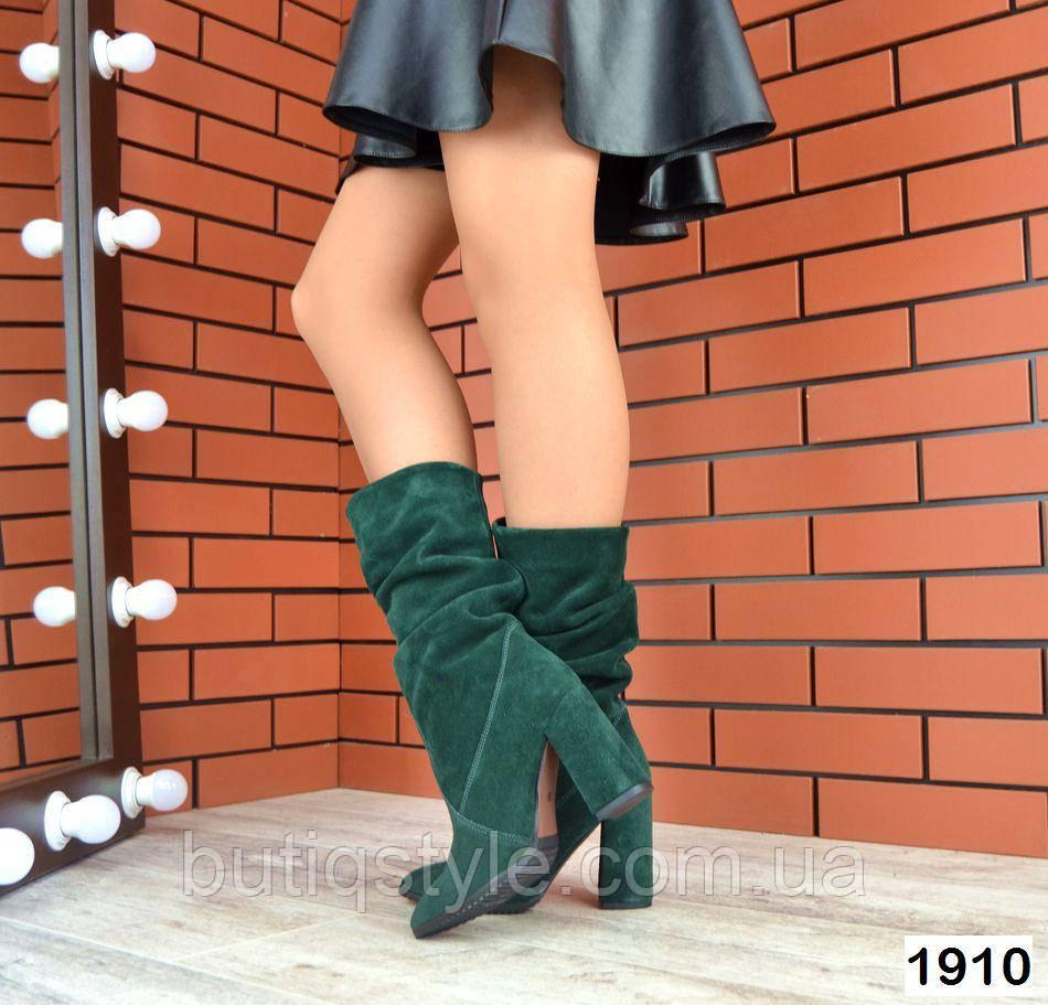 Женские сапоги изумруд на каблуке натуральная замша Деми