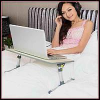 Удобный столик для ноутбука с охлаждением ELaptop Desk A8, столик в кровать