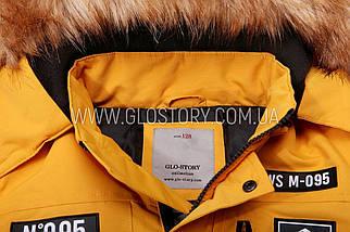 Зимняя куртка, GLO-Story,Венгрия, фото 2
