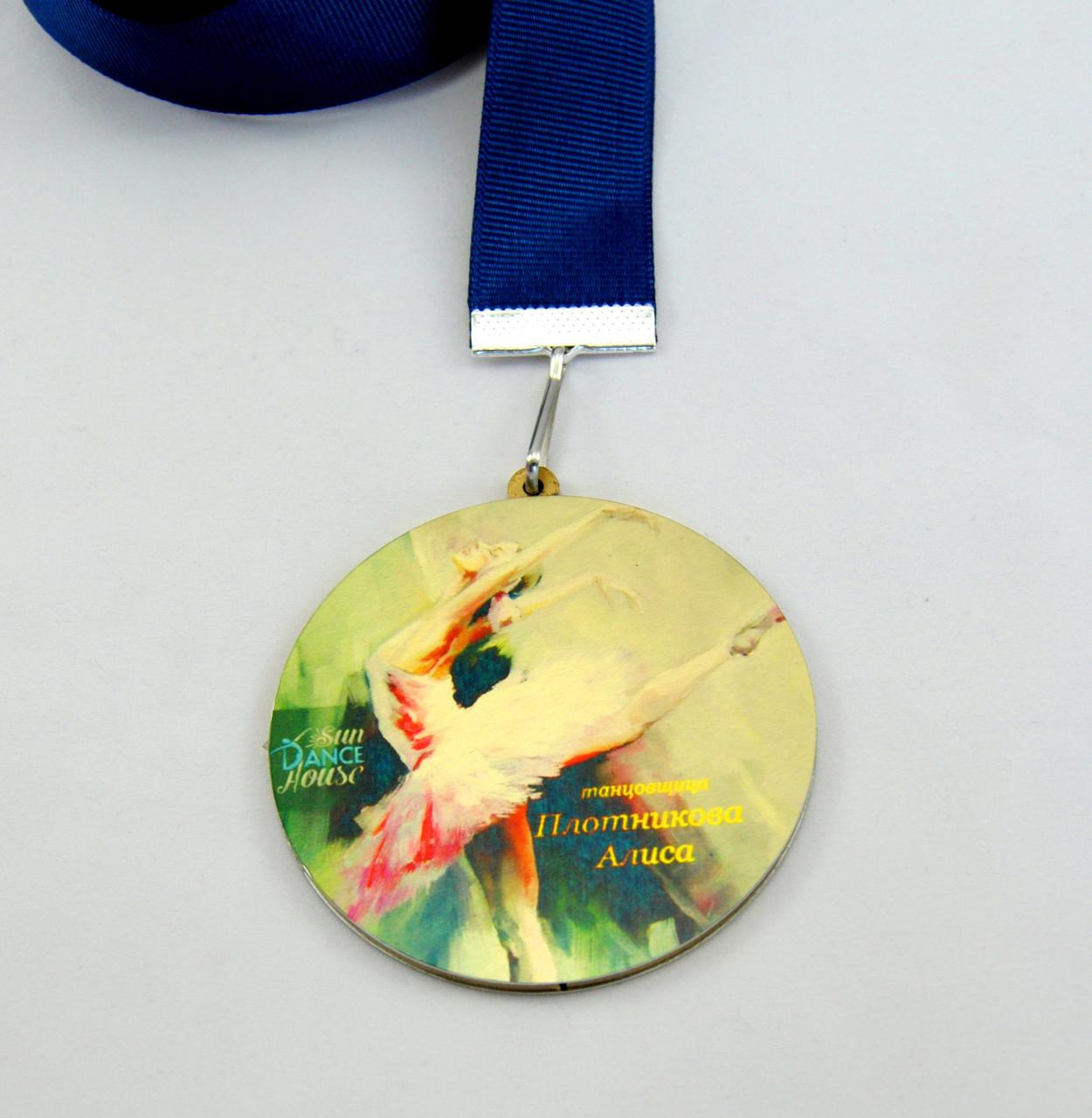 "Медаль ""Балерина"""