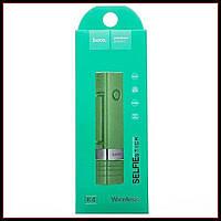 Беспроводной мини-монопод для Селфи HOCO K4, 65см Green