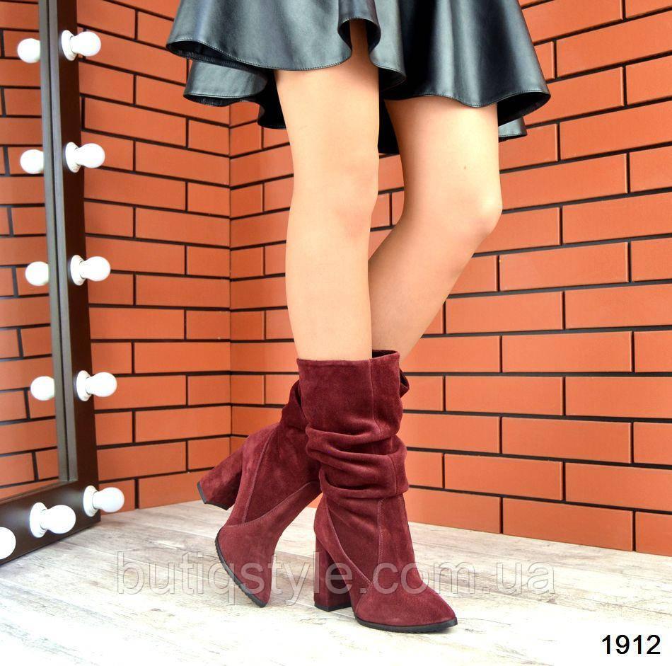 Демисезонные женские  сапоги марсал натур.замша на каблуке