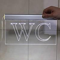 Акрилайт WC (обозначение туалетной комнаты) 290х140 мм