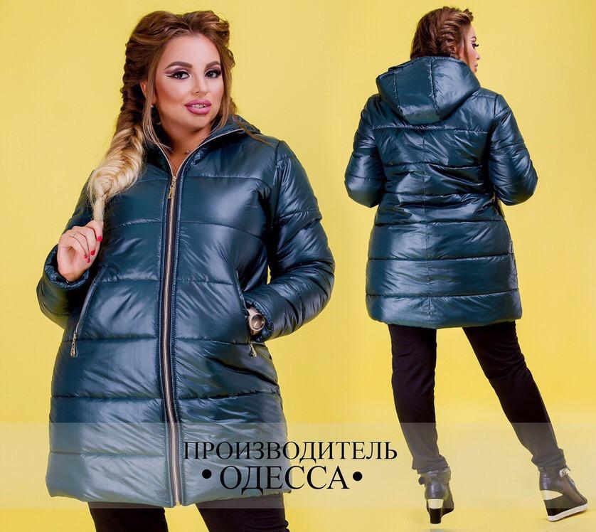 Куртка женская удлиненная стеганная с капюшоном Большого размера