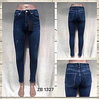 """Джинсы-американки женские зауженные, размеры 26-31 """"Jeans Style"""" недорого от прямого поставщика"""