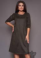 / Размер 50-52,54-56,58-60,62-64 / Женское платье замшевое 31057 / цвет хаки, фото 3