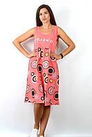 """Сарафан розового цвета с принтом на юбке и надписью известного сериала """"FRIENDS"""", размер L/XL, арт. 10791-AZ"""