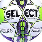 М'яч футзальний Select Talento 11, фото 2