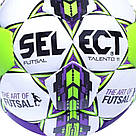 Мяч футзальный Select Talento 11, фото 2