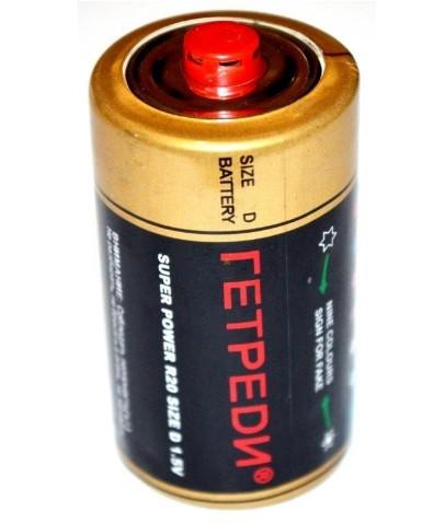 Батарейка Getredy R20 (1 шт.)