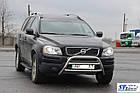 Кенгурятник Fiat Doblo (00-04) защита переднего бампера кенгурятники на для Фиат Добло Fiat Doblo (00-04) d51х1,6мм, фото 2