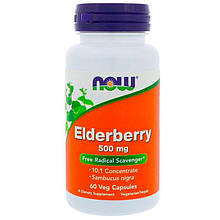 "Бузина NOW Foods ""Elderberry"" концентрат, 500 мг (60 капсул)"