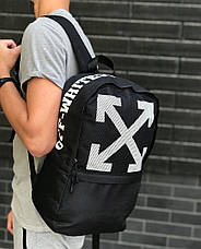 Городской Рюкзак Off-White Black черного цвета, фото 3