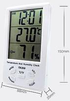Термогигрометр TA308 3 в 1 с Калибровкой, фото 2