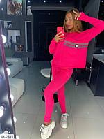 Женский спортивный костюм Doratti 42 44 46 размеры Новинка есть цвета
