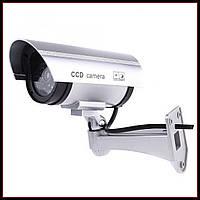 Муляж камеры видеонаблюдения, видеокамера-обманка Dummy Ir Camera