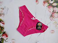"""Трусы женские """"Ftide"""" рюши спереди размер 44 (L) цвет малиновый"""