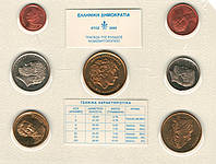Греция 2000. Официальный годовой набор монет