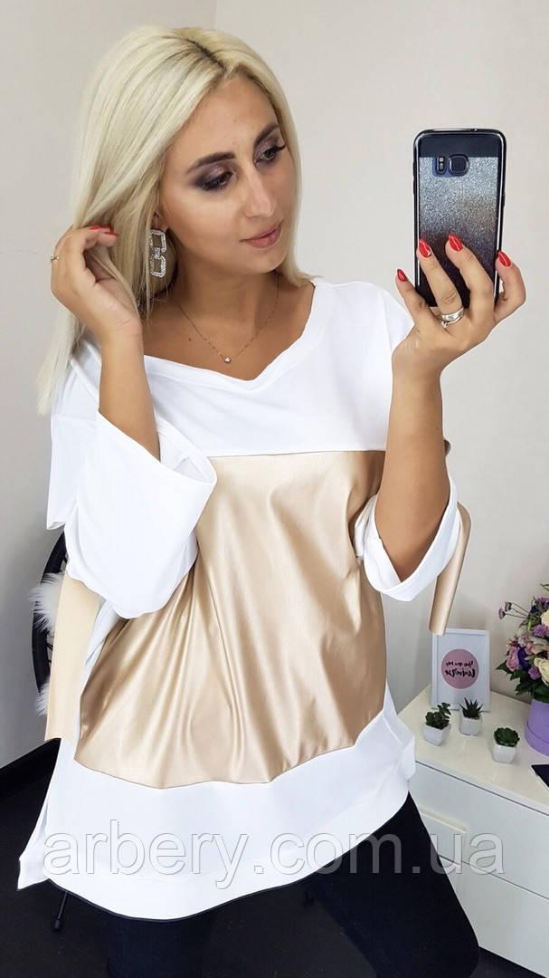 Женская модная туника с кожей