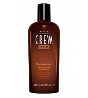 Шампунь для восстановления и уплотнения American Crew Hair Recovery+Thickening Shampoo250 мл.