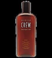 Средство по уходу за волосами и телом American Crew Classic Shampoo, Conditioner and Body Wash 3in1 450 мл.