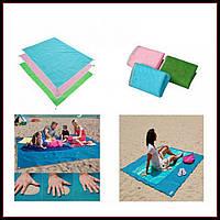 Пляжный коврик анти-песок 200 * 150 см Sand Free Mat для отдыха на пляже и природе