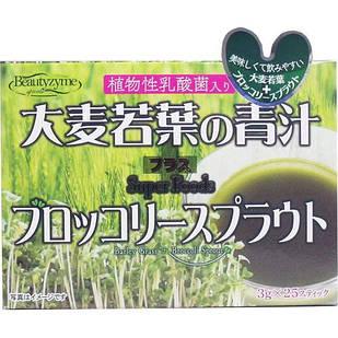 HIKARI Ячмінь Вакаба Aojiru (сік) + паростки Брокколі + молочнокислі бактерії 25 пакетів по 3 гр.
