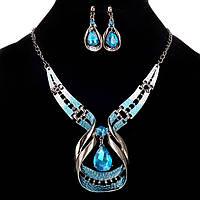 """Комплект бижутерии """"Zenith"""" покрытие серебро с кристаллами swarovski"""