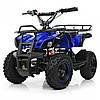 Двомісний Дитячий Електро КвадроциклНВ-EATV800N-4 V2 Синій BAMBI