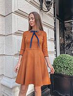 Замшевое платье, фото 1