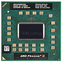 Процессор AMD Phenom II Dual-Core Mobile P650 2.6 GHz Socket S1 (S1g4) для ноутбука HMP650SGR23GM