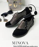 Женские классические туфли  (размеры 36-41), фото 1